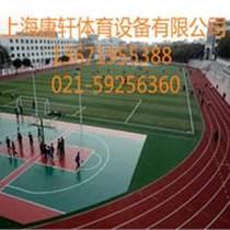 淮安塑膠跑道施工鋪設材料