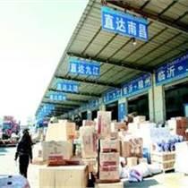 石家庄到庆安县物流公司专线