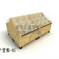 超市干果架木質干貨架