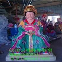 三霄娘娘神像廠家送子奶奶佛像批發價格