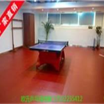 乒乓球專用運動地板