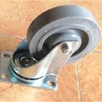 供應中型雙軸TPR靜音腳輪