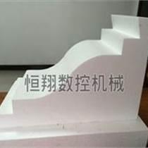 廠家供應eps裝飾線條切割機