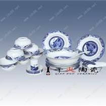 青花瓷餐具批發 禮品陶瓷餐具