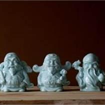 陶瓷工艺品摆件高档商务礼品瓷器