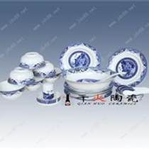 景德鎮骨質瓷餐具批發廠家