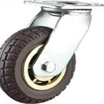 威霸直供重型雙軸發泡橡膠腳輪