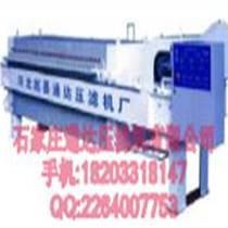 贵州污水处理压滤机厂家