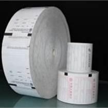 ATM卷紙印刷,排隊機紙批發