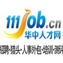 武汉最大的招聘会在哪