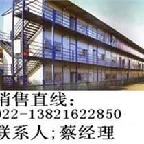 天津彩钢房
