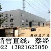 彩钢房公司