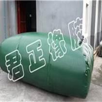 PVC儲水袋_橡膠儲水袋_廠家直銷