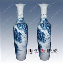 陶瓷工艺品摆件 景德镇陶瓷花瓶