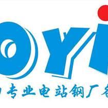 中国yoyik推出红瓷漆183电工电气