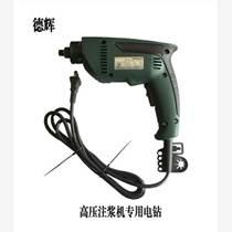 高压注浆机驱动钻