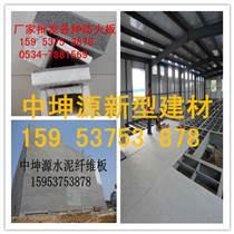 武汉水泥纤维板厂家暖心价