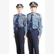 交通服裝交通執法交通執法標志服裝