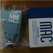 MBC 5100-1411-2DB04丹佛斯压力开关