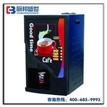 全自動熱飲機|咖啡奶茶飲料機