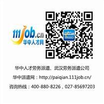 武汉最大型招聘会在华中人才市场