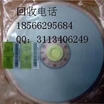 東莞回收ACF膠回收ACF導電膠膜