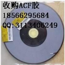 深圳回收ACF膠 深圳回收庫存ACF膠