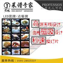 重庆图片v图片泉州锅菜品菜谱图片
