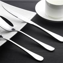 牛排刀叉 西餐餐具 定制logo
