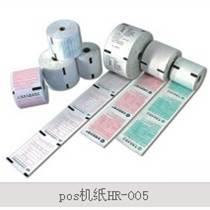 POS单印刷,表格批发厂家