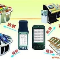 翻牌机保单机手机型分析仪