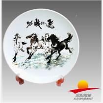 陶瓷旅游纪念盘 礼品纪念盘