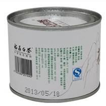 茶葉包裝盒噴碼機
