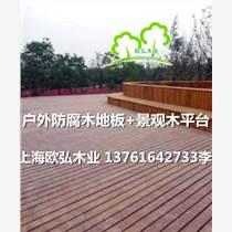 供巴劳木板材,巴劳木价格实惠,巴劳木生产加工厂家
