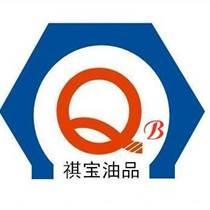 出售現貨輕質油二甲醚丁烷氣