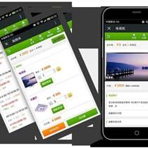 v360v微信公眾平臺開發之微商務