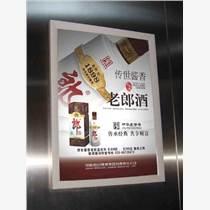 成都電梯轎廂框架和電子海報廣告