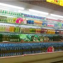 KTV专用饮料酒水柜