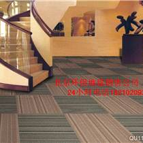 北京樓梯地毯銷售 地毯維修
