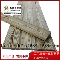 實木板材 裝飾材料木板材