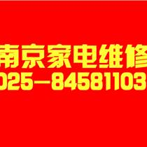 南京市得胜调音台售后维修服务电话845811O3