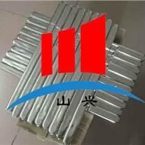 供应焊锡63%  锡基巴氏合金
