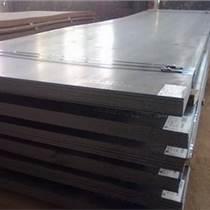 20CrMo钢板专卖20CrMo钢板价格