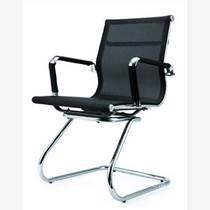 天津職員椅批發、辦公家具定做、電腦椅實時報價、天津免費送貨辦公椅