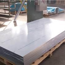 DSTU 2651-94 3Гпс特殊钢材