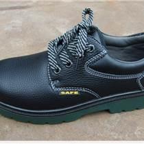 長期大量供應勞保鞋