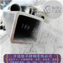 304不銹鋼平橢圓管4080