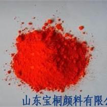 塑膠色母油墨通用型聯苯胺黃G