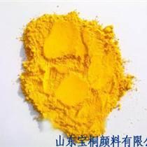 色母拉丝塑胶油墨专用永固桔黄G