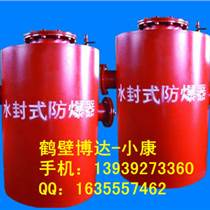 快速瓦斯封孔器銷售快速發貨/廠家CKF-I型
